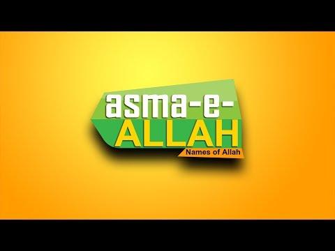 Ya-Wasio Asma-e-Allah Detailed Explanation By Shah Saab... 8/7/18