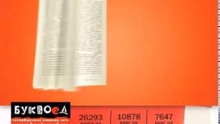 видео Купоны Everbuying (Эвербаинг) на октябрь 2018