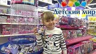 видео детский мир игрушки