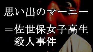 ホームページ http://www.shibatar.com/ ツイッター https://twitter.com/jtshibata3 amazon(活動継続のため是非買い物をお願いします) http://www.amazon.co.jp/?