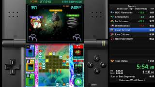 Meteos (DS) Multi Star Trip True Meteo Speedrun - 10:27.550