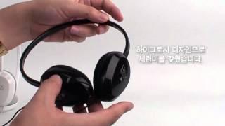 크라이저 이어레이저 BLIX-HD20 유닛 설명부 N
