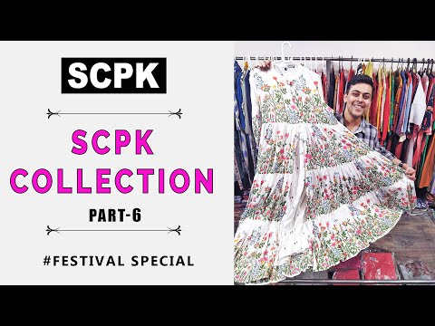 रखी सेल -सूट 68 में festival sale offer cotton suit partywear suit urban hill suit sale from YouTube · Duration:  41 minutes 56 seconds
