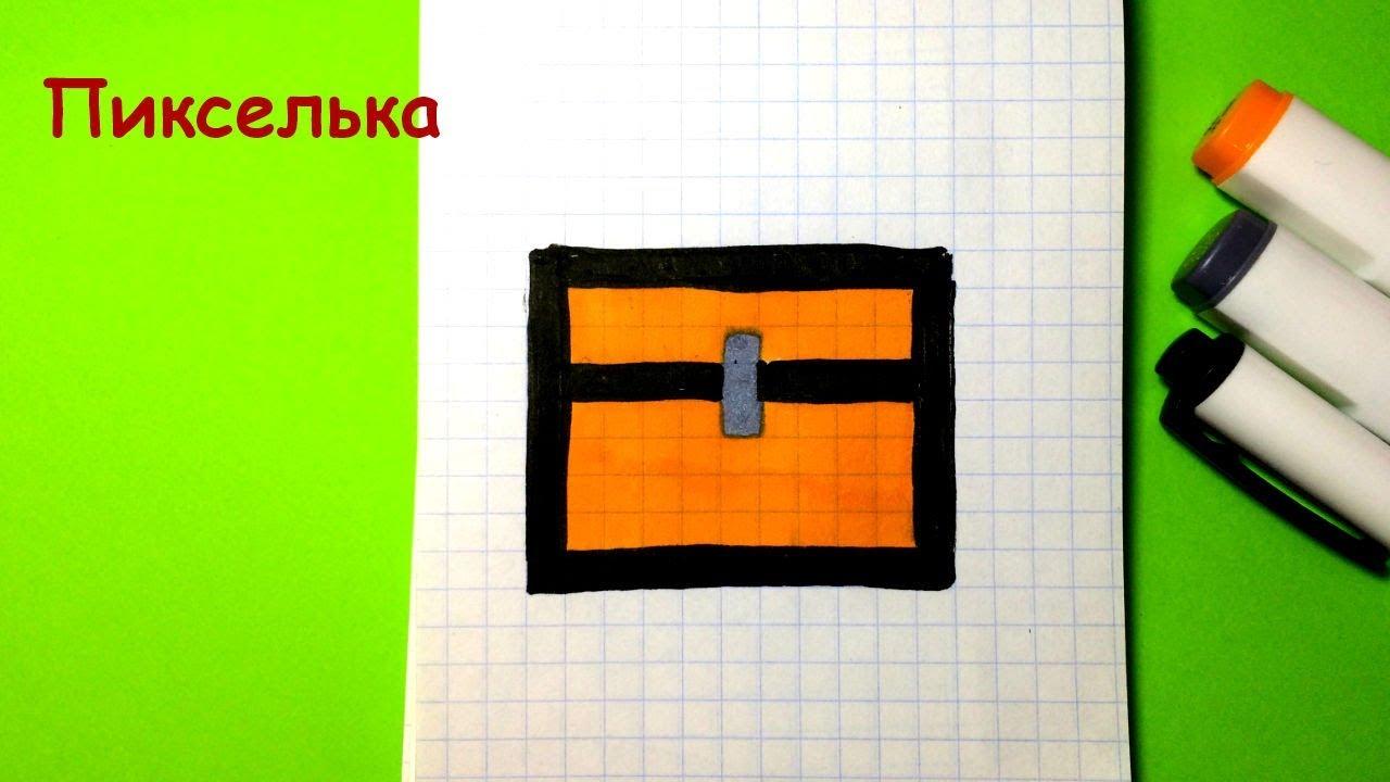картинки Рисование по клеточкам Животные скачать и распечатать онлайн | 720x1280
