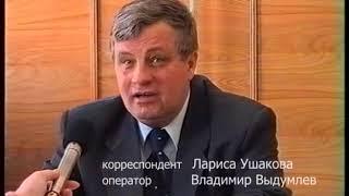 1997 год. 35 лет  следственному подразделению УВД г. Рыбинск