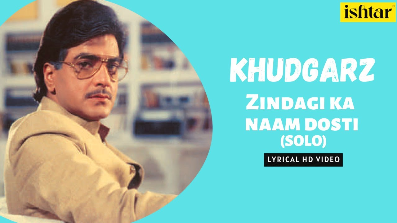 Zindagi Ka Naam Dosti-Solo | Khudgarz | Lyrical Video | Nitin Mukesh | Jeetendra | Shatrughan Sinha
