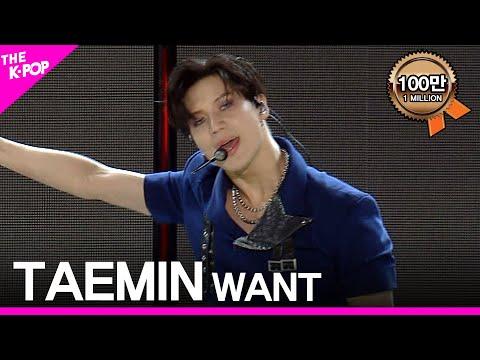 TAEMIN, WANT [Dream Concert  2019]