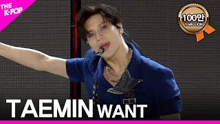 TAEMIN, WANT [Dream Concert  2019]