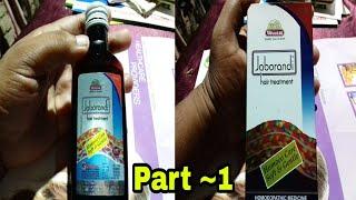Jaborandi Hair Treatment | Hair Loss | Hair Fall | Dandruff | Use Full Hindi Review