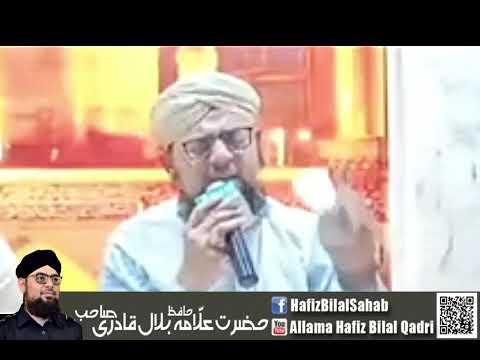 Agwa Se Bachne Ka Wazifa By Hazrat Allama Hafiz Bilal Qadri