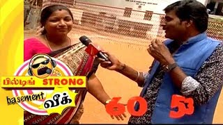 Building Strong Basement Weak - Tamil Comedy