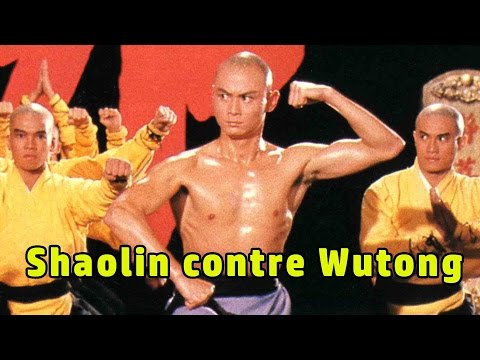 Wu Tang Collection  Shaolin contre Wutong