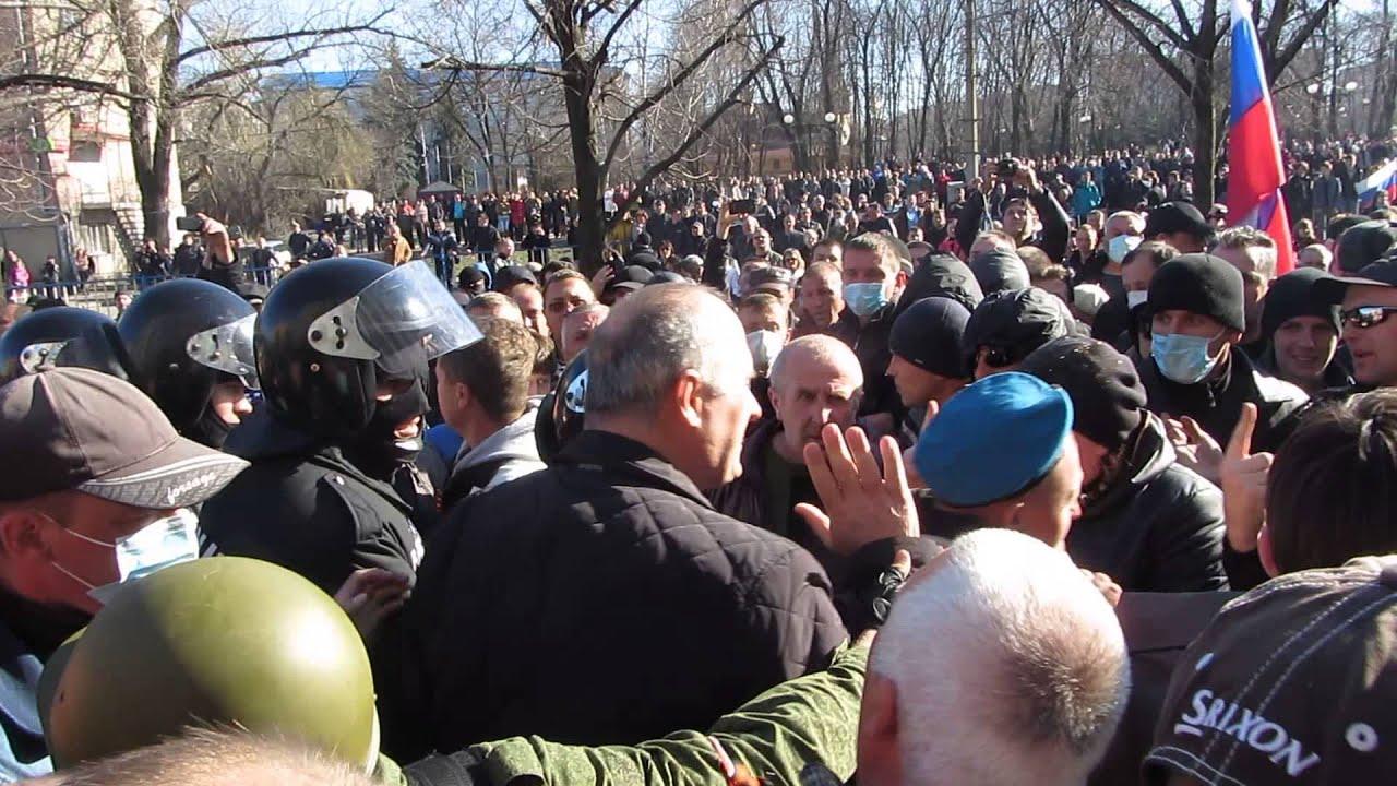интерьеры фото митингов в луганске изменилось тех пор
