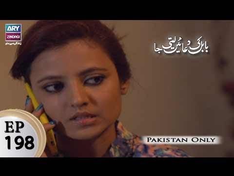 Babul Ki Duayen Leti Ja - Ep 198 - ARY Zindagi Drama