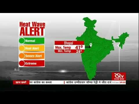Today's Weather : Heat Wave Alert | June 14, 2018