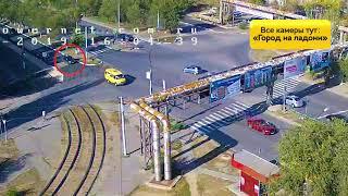 ДТП (авария г. Волжский) ул. Карбышева ул. Академика Королева 16-09-2019 16-04