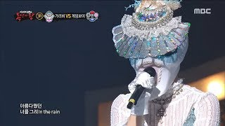 Gambar cover [King of masked singer] 복면가왕 - 'scollop' 3round - Rain 20180408