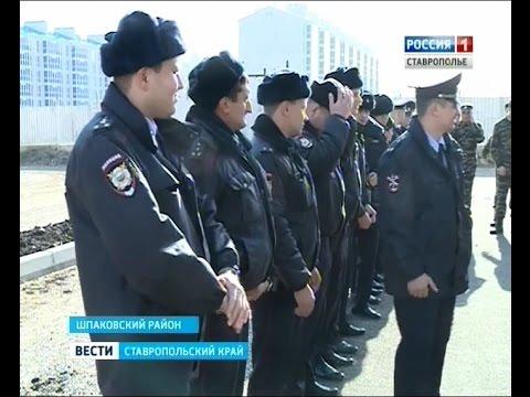 Опорный пункт полиции открыт в жилом районе Гармония. Вести, Ставропольский край