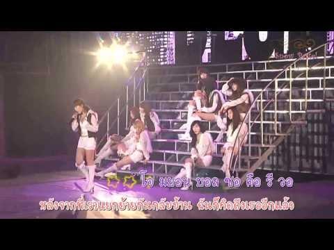[Karaoke] SNSD - Beginning [Thai Sub]