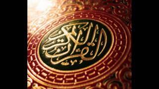 Kur'an-ı Kerim - Sure 66 - Tahrim Suresi (Türkce Audio)
