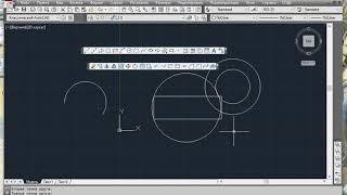 Основные инструменты AutoCAD 2013