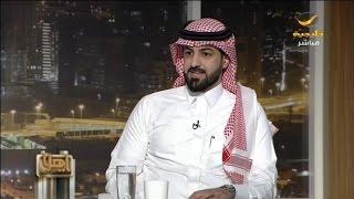 برنامج ياهلا يلقي الضوء على قصة نجاح د. طارق الحمد في مجال علاج القرنية عالميا