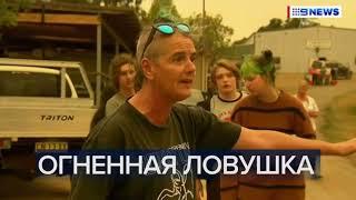 Часы и начало новостей Первыи канал 03 01 2020