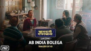 Ab India Bolega | Khandaani Shafakhana | Sonakshi Sinha, Varun Sharma, Badshah | 2nd Aug