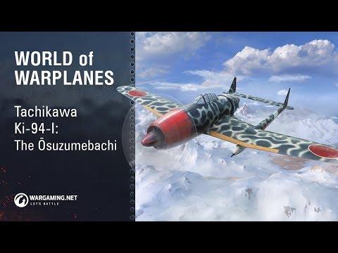 Tachikawa Ki-94-I:The Osuzumebachi