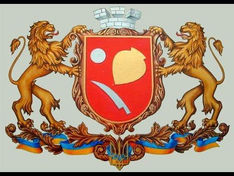 Дев'ята сесія Жидачівської міської ради (18.08.16)из YouTube · Длительность: 3 ч37 с
