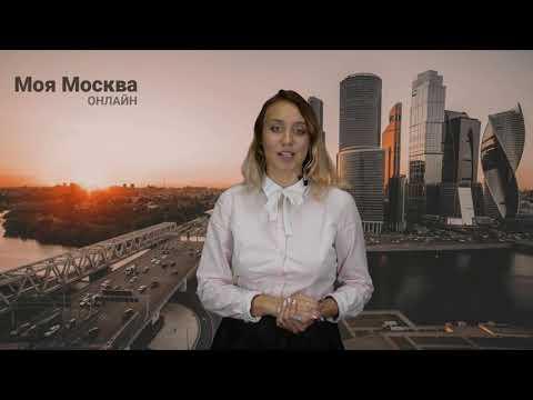Собянин открыл жд платформу Северянин на северо востоке Москвы
