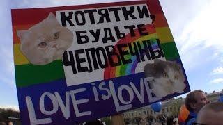 Радужный флешмоб 2017 в Санкт-Петербурге