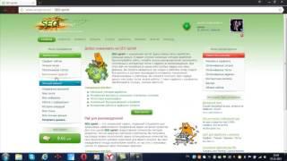 Как заработать в интернете 6000 рублей Без вложений