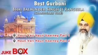 haun vari haun vaarney bhai balwinder singh ji rangeela audiojukebox best shabad gurbani