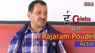 E - Celebs - Interview with Rajaram Poudel , Actor - 2074 - 2 - 27