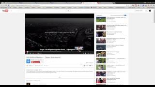 Как включить русские субтитры на Youtube