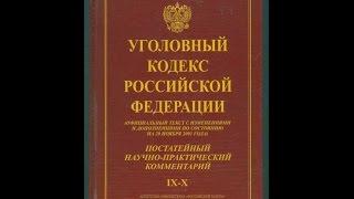 видео Конституция РФ, Статья 47