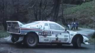 "Group B Rally ""The Sound"""