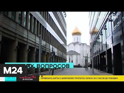 МВД не будет требовать справок у владельцев паспортов с истекающим сроком - Москва 24