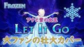 見せてあなたを 英語 アナ雪2 映画で英語:アナと雪の女王2 (Frozen
