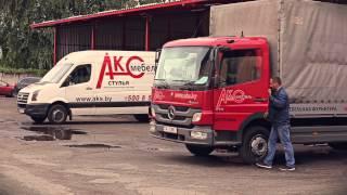Компания Акс-мебель(Компания ЧУП Акс-мебель на рынке мебельной фурнитуры с 2005г. и на сегодняшний день является надежным и одним..., 2015-09-21T06:20:04.000Z)