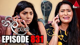 Neela Pabalu (නීල පබළු) | Episode 831 | 09th September 2021 | Sirasa TV Thumbnail