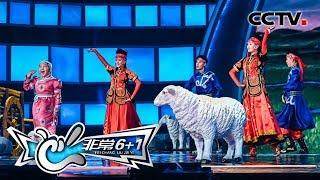 《非常6+1》 20191129 小不点大能耐| CCTV综艺