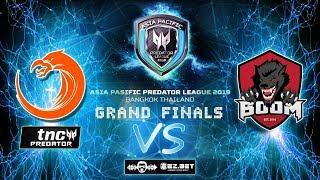 [DOTA 2 LIVE PH] TnC Predator VS BOOM-ID  Bo3  Asia Pacific Predator League 2019 GRAND FINALS