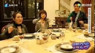 鲁豫到赌王何鸿燊家里吃饭,吃饺子都一个一个的上【鲁豫有约一日行第四季片花】
