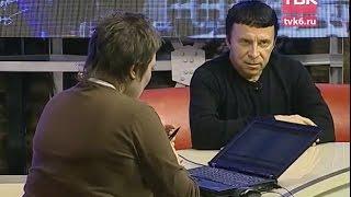 2012 - Интервью А. Кашпировского после новостей