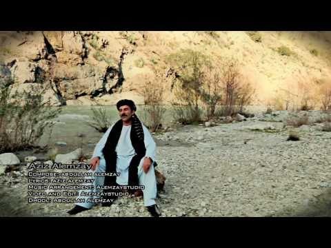 "New Pashto Attan - AZIZ ALEMZAY ""PAKTIA JELAY ATTAN "" Afghan National Dance"