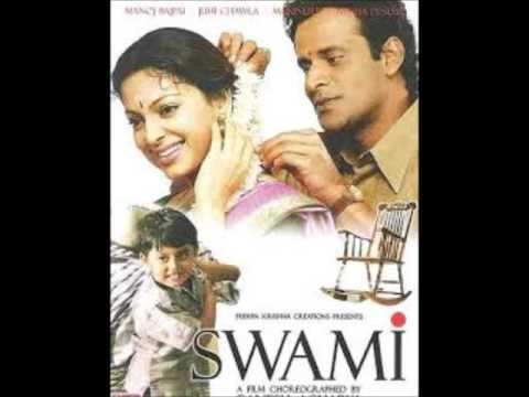 Swami | Audio Song (Swami - 2007)