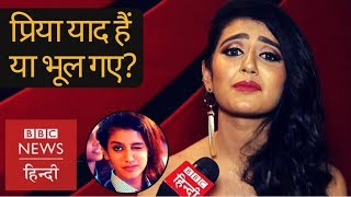 Priya Prakash Varrier : Wink Girl in conversation with BBC Hindi