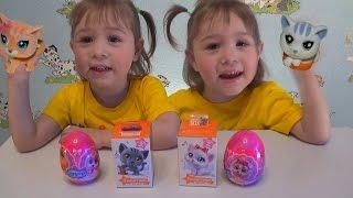 Пушистики котята от Sweet Box,Видео для детей. Киндер сюрпризы Лапусики.Kinder surprises Lapucci.